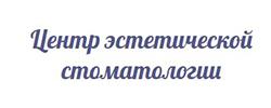 638078e66c7d2733836f6b1b1e95972e - Народный рейтинг стоматологических клиник москвы