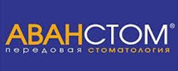 8bc45fcbc2564ad4929fb7a42220cb05 - Народный рейтинг стоматологических клиник москвы