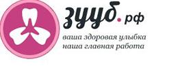 94a0ed130dd23c13d3d8824a7940dc5d - Народный рейтинг стоматологических клиник москвы
